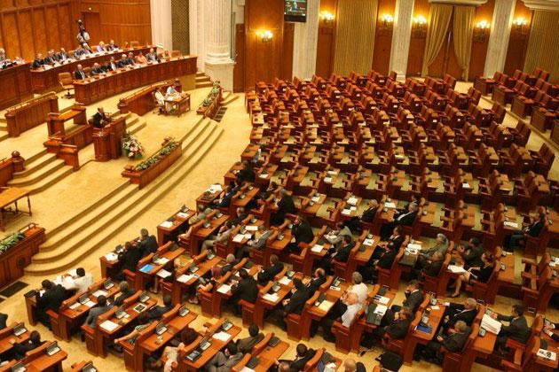 parlamentul_romaniei_b491c0