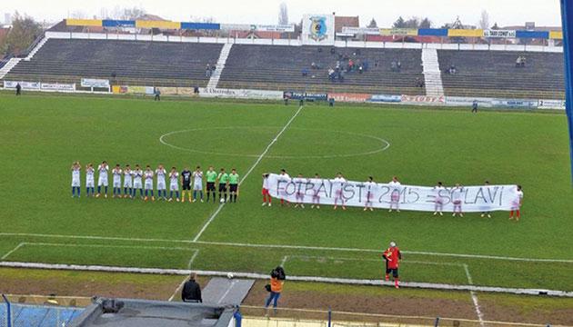 Metalul-Resita-protest-fotbalisti-sclavi-Olimpia-Satu-Mare