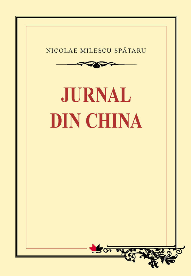 Nicolae-Milescu-4